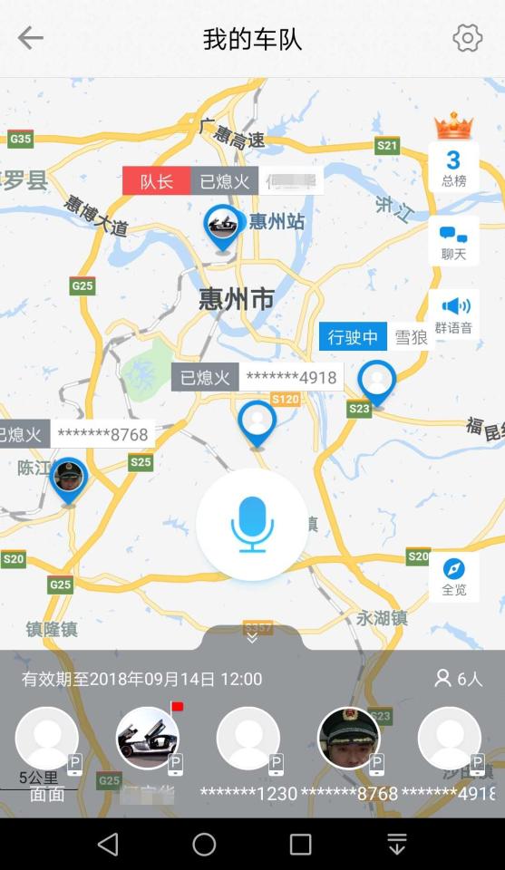 约驾_副本.png