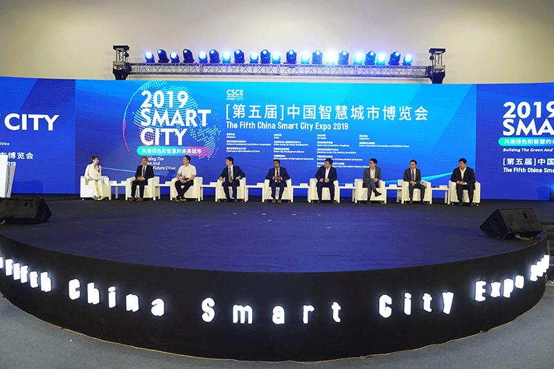 """2019年6月14日,以""""共建绿色和智慧的未来城市""""为主题的2019(第五届)中国智慧城市博览会在京开幕。.png"""